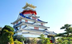 Ise Azuchi Momoyama Bunka Village